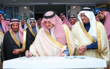 Governor of Eastern Province Opens Al Fozan Autism Center