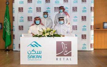 Retal and Sakan Sign Memorandum of Understanding to Develop Housing Development Solutions for the Neediest Families under the Umbrella of the Sharqia Development Authority