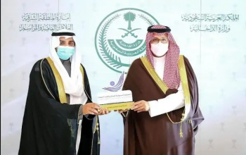 Ajdan Development concludes year 2020 honored by Deputy Governor of Eastern Province