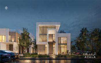 Build Your Home With Ayala Al-Nakheel