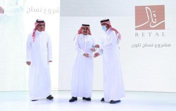 Retal: The Best Real Estate Developer in the Kingdom for the Second Year in a Row